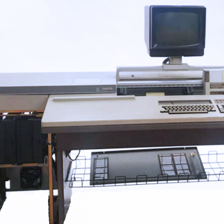 Philips p330 - computer museum